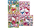 Hello Kitty Removable Wall / Window Stickers Set of 4