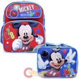 "Disney Mickey Mouse 12"" Small Backpack with Lunch Bag Set - M28"