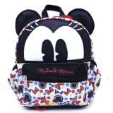 "Minnie Mouse Interchangeable Backpack 8"" White"